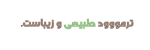 logo-ehsasi